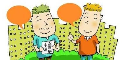 芜湖这32个拆迁安置小区产权证可以办了 有你家吗?