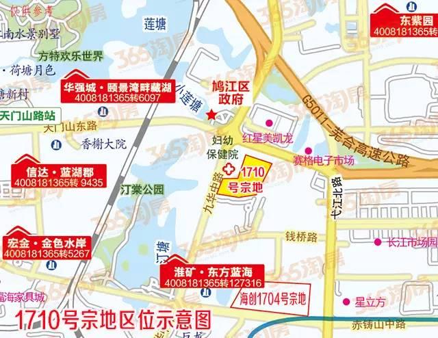 蕪湖1710地塊昨日拍賣,中梁國賓府區域價值更凸顯