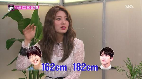 ▲南志铉谈《奇怪的搭档》与池昌旭拍吻戏。