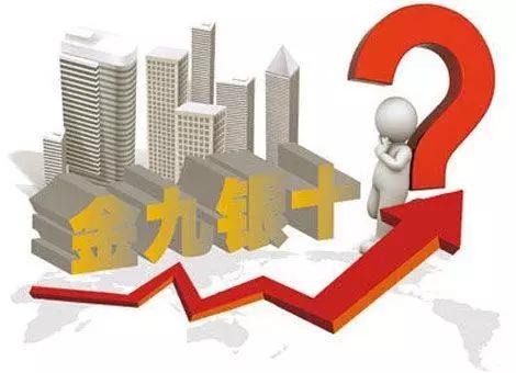 芜湖市不动产登记分中心试运行