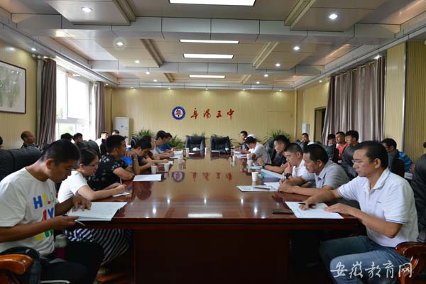 阜阳市中小学生校园足球联赛(高中组)在阜阳五中开幕