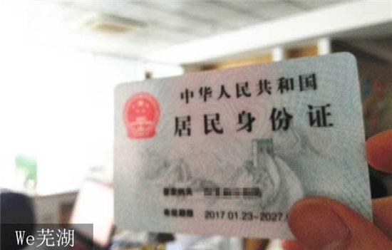 将户口迁入vinbet浩博国际市的方式及条件一览9种情况看这里