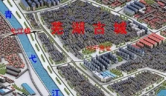 芜湖古城一期.jpg