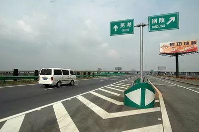 芜湖市区及各县有哪些高速出入口 看这里