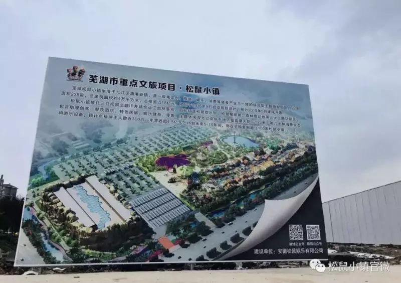 vinbet浩博国际松鼠小镇2019年5月1日完工,工程进度大曝光~
