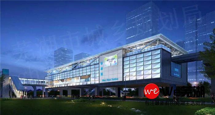 芜湖2018最新轻轨规划图 车站原来这个样子