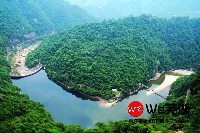 芜湖周边最全漂流景点 看看有哪些吧!