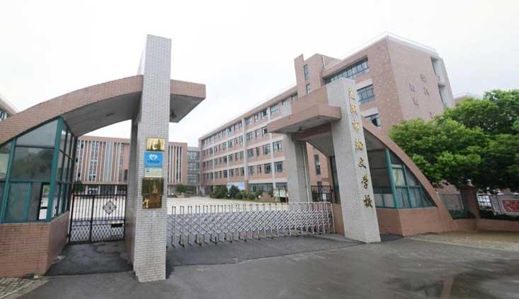 2018~2019学年芜湖市区最新中小学学区划分范围