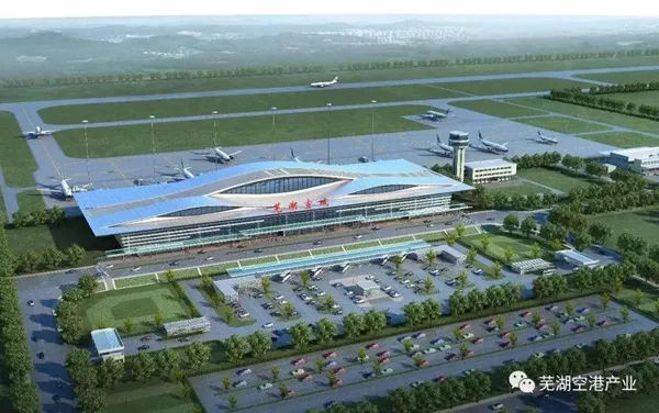 芜湖宣城机场征地(宣城境内)补偿方案发布!