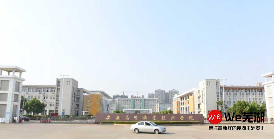 安徽商贸职业技术学院这一项目入选全国前50