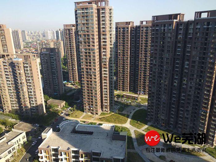 1-8月芜湖房地产市场真实表现如何?到底卖出多少房?