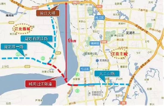 芜湖城南过江隧道用地已获受理