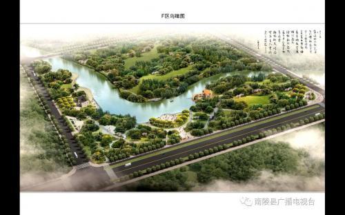 芜湖很快就将新增一处风景区!看看在哪里吧?