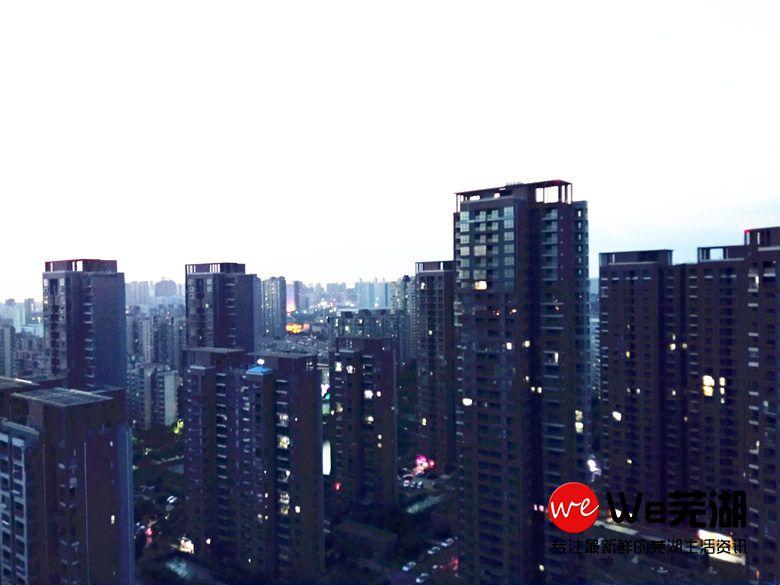 芜湖市弋江区
