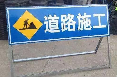 芜湖市市民注意了!即日起赤铸山西路部分路段封闭交通!