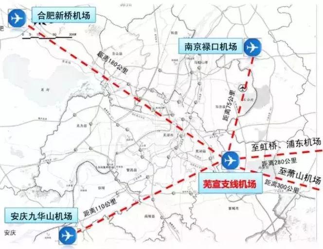 芜湖市5个新建项目及2019年交通工程建设计划