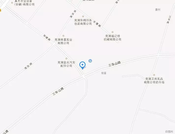 關于蕪湖市三山區燃氣用戶戶號變更的通知