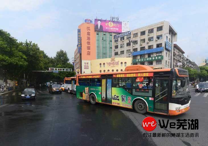 芜湖公交卡将停止发行!不再充值!明年可用支付宝、微信