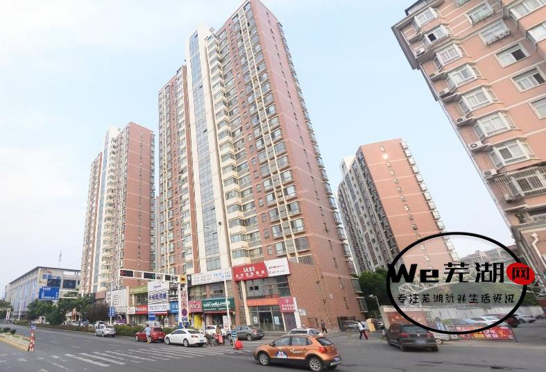 芜湖二手房交易买卖需要哪些费用及税费?