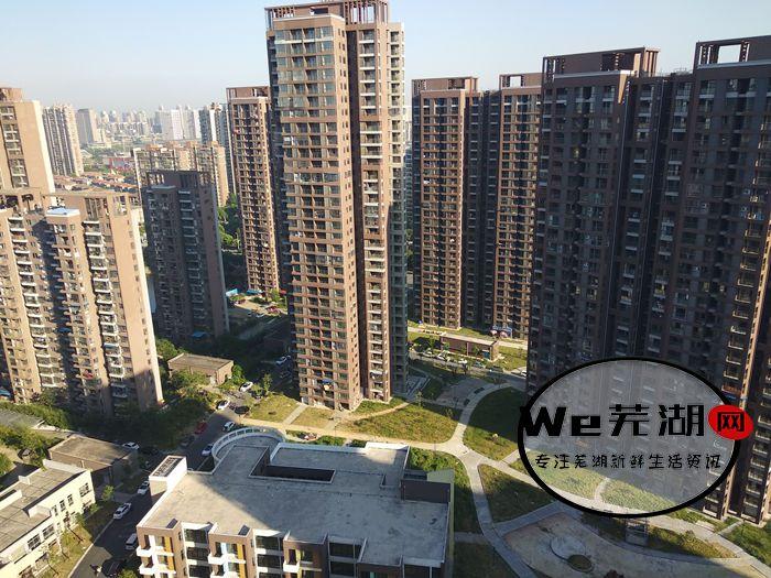 芜湖市住宅小区物业服务费标准是多少?