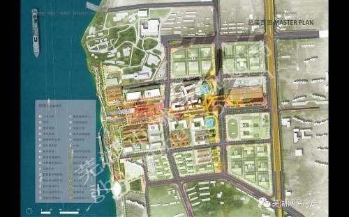 """芜湖市""""老船厂·智慧港""""规划设计导则批前公示"""