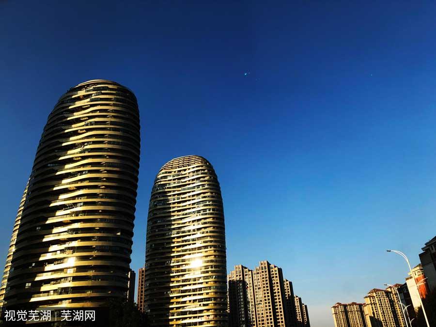 蕪湖2019年安家補助申請條件及材料