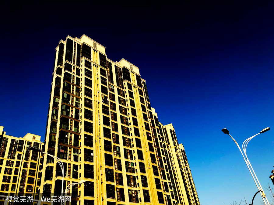 芜湖大学生安家补助购房补贴申请延至2022年是什么意思