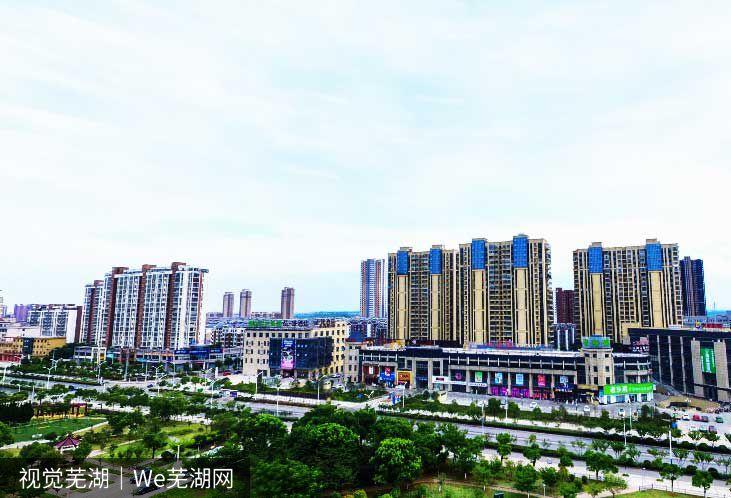 每套2万元补助!芜湖县将对这些购房人群给予安家补助!