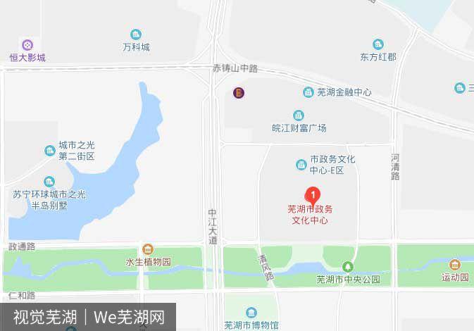 芜湖教育局.jpg