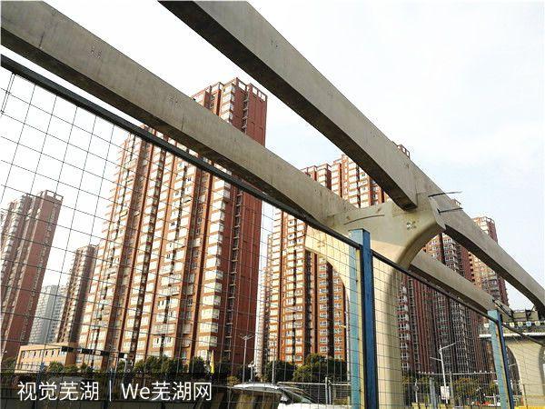 芜湖公租房怎么租赁入住 联系电话多少