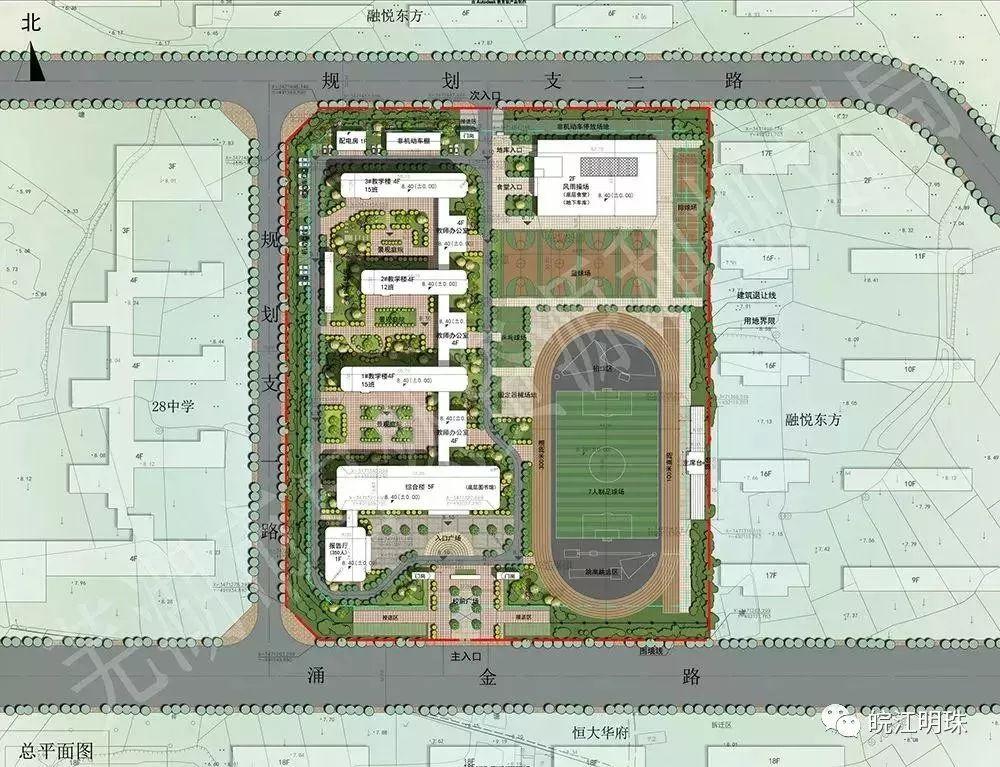 芜湖城东恒大北小学规划为42班小学