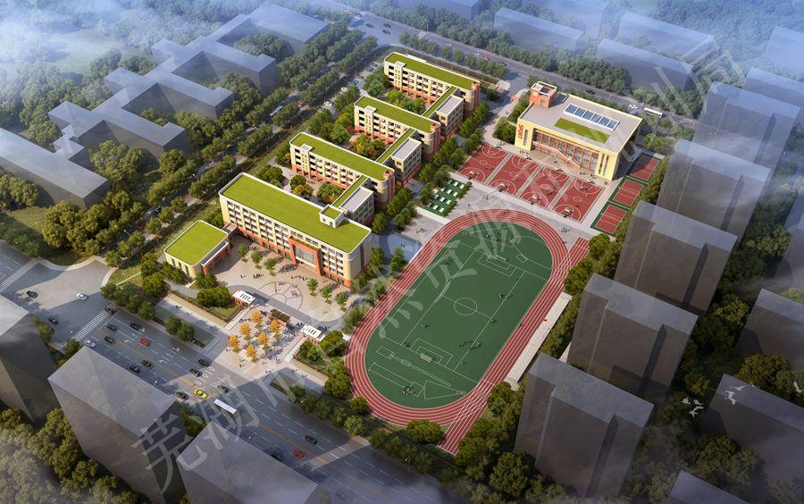 42个班!芜湖恒大北小学规划建筑设计方案出炉(附高大上效果图)