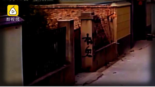 """▲▼安徽豪州 老家门口被屁孩用喷漆写上""""有鬼""""。(图/翻摄自梨视频)"""