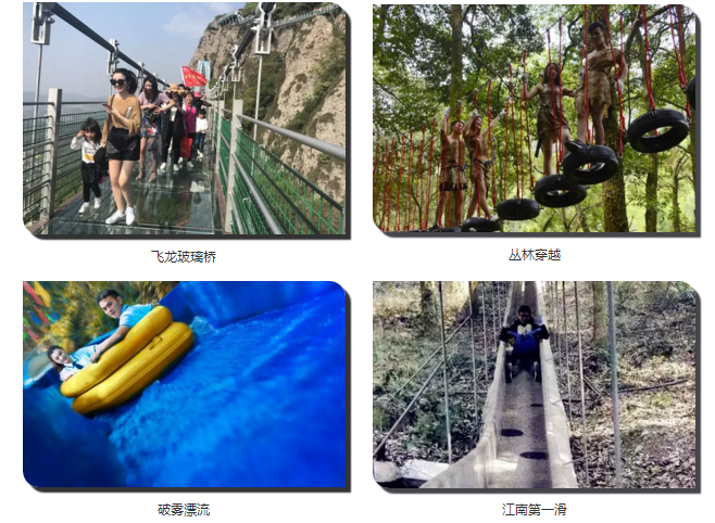 2019芜湖马仁奇峰旅游攻略(门票 交通 路线)