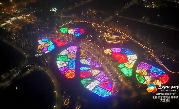 ▲北京世园会28日晚间开幕。(图/翻摄自《央视新闻》直播)