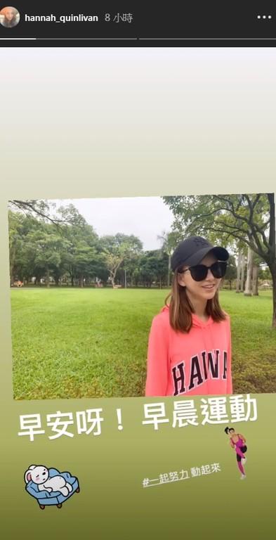 ▲周杰倫難得陪昆凌運動。(圖/翻攝自昆凌Instagram)