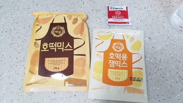 ▲制作黑糖餅粉。(圖/翻攝自Naver Blog/bflythedj)