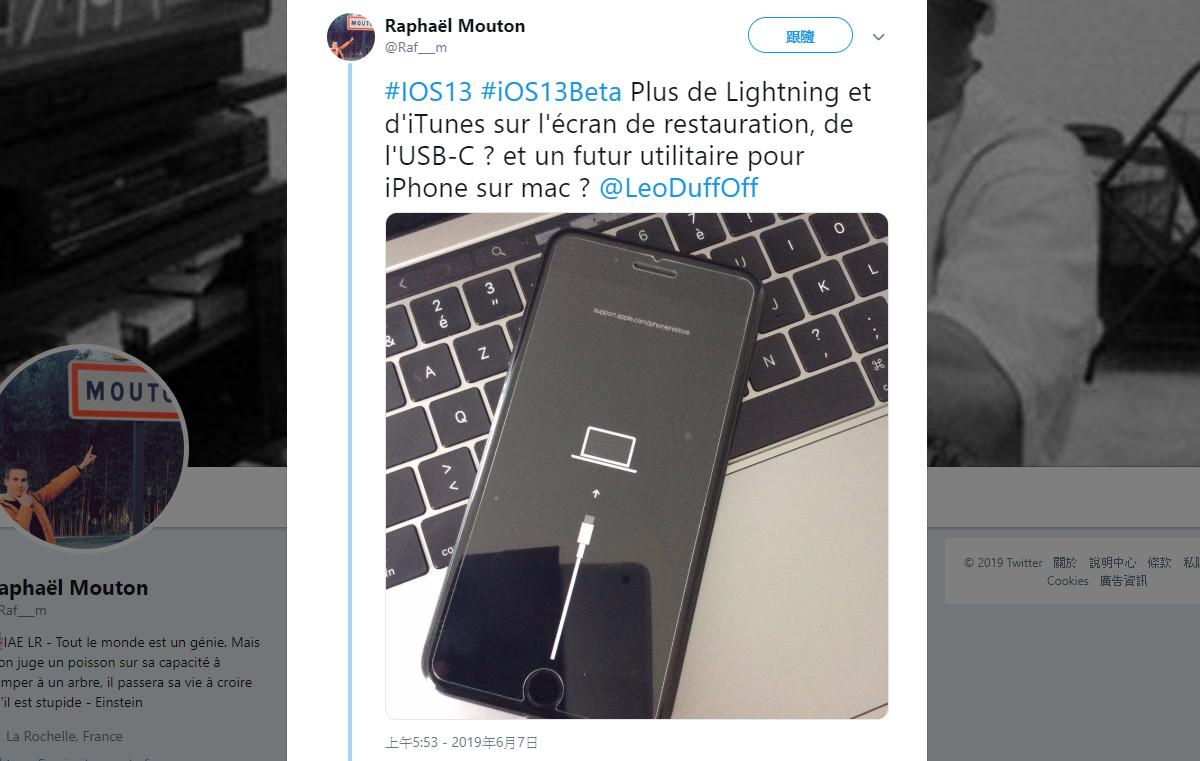 ▲▼新iPhone连接埠可能采用USB Type-C