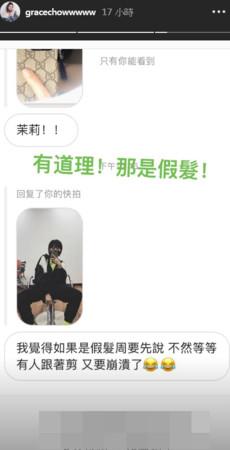 """▲▼周扬青""""耳下3CM""""短发照曝光!"""