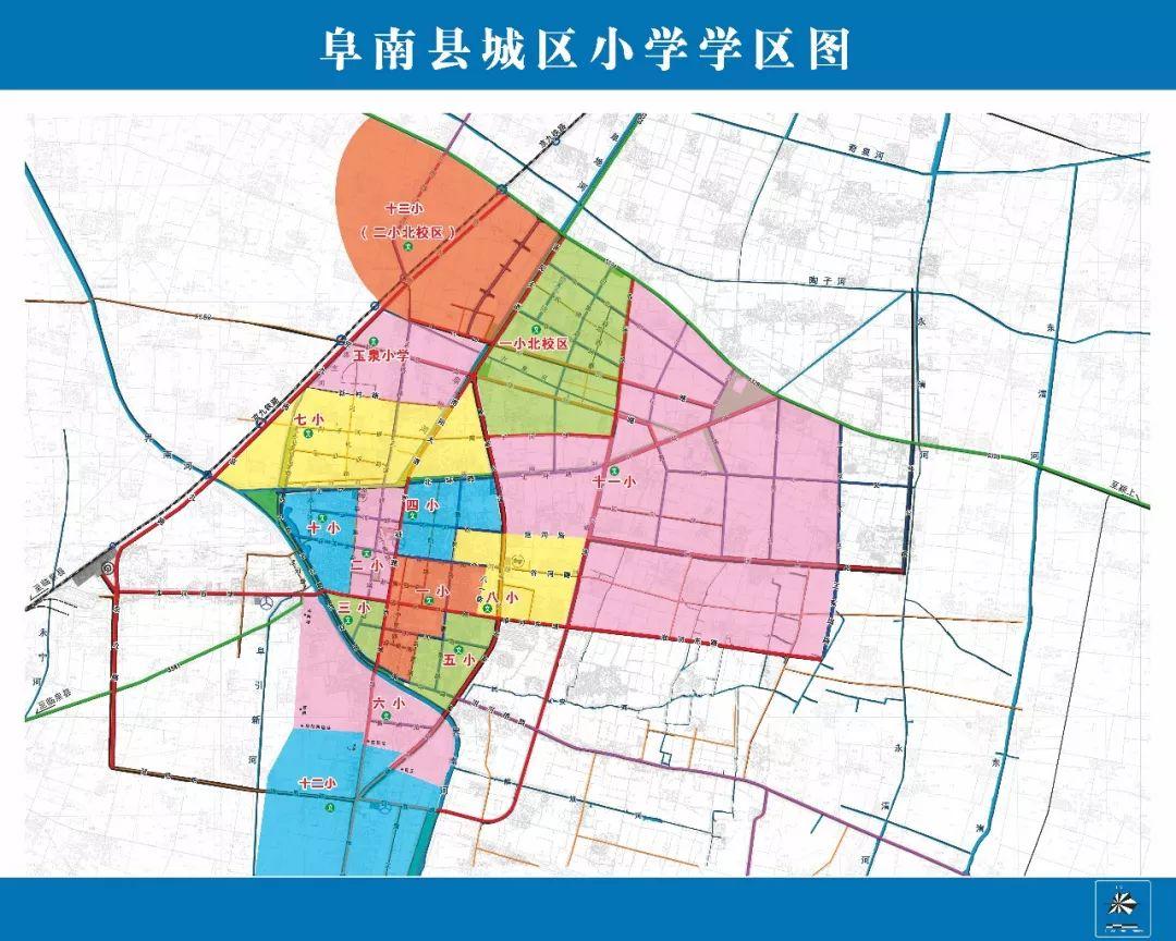 2019-2020阜南县中小学学区划分方案出炉
