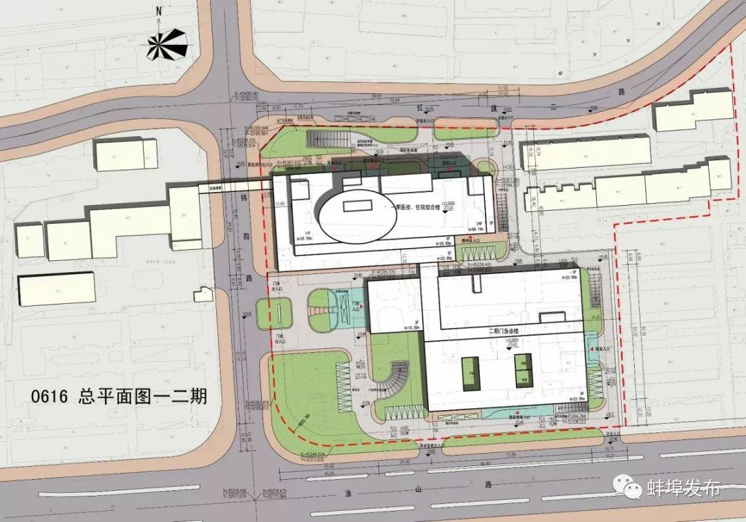 蚌埠一医院即将新建综合大楼!总投入5.6亿!即将大变样!