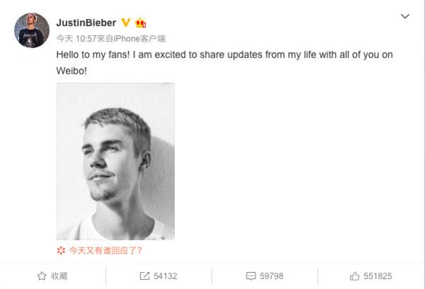 """▲▼小贾斯汀(Justin Bieber)开通大陆社群网站""""微博""""帐号。(图/翻摄自微博)"""