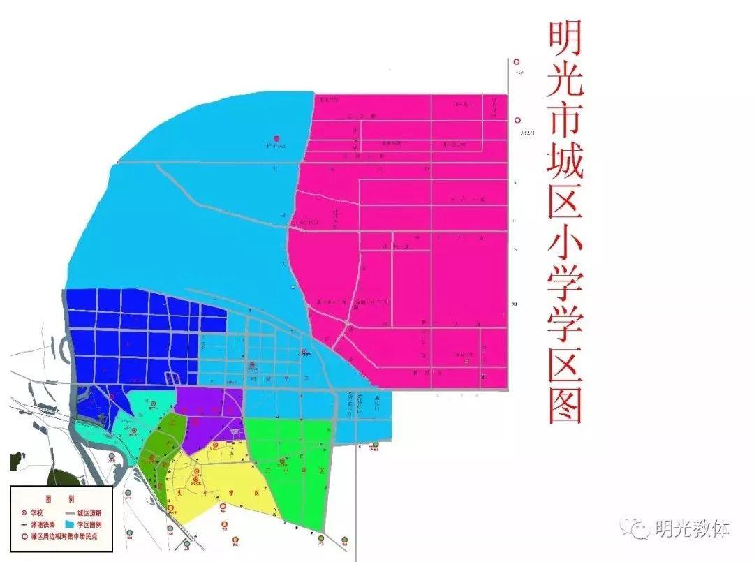 明光市2019-2020学年中小学学区划分