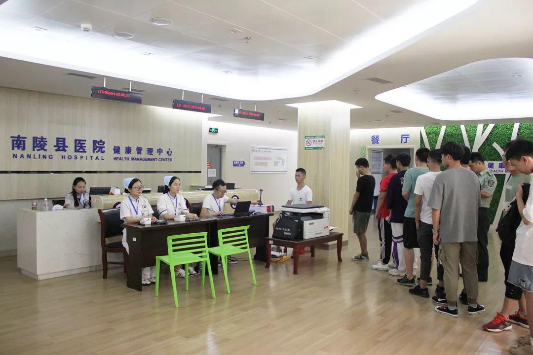 南陵县2019年征兵体检工作今日正式启动