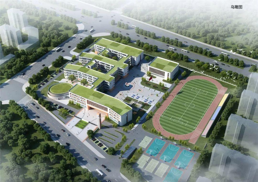 弋江區元畝塘小學規劃設計方案批前公示