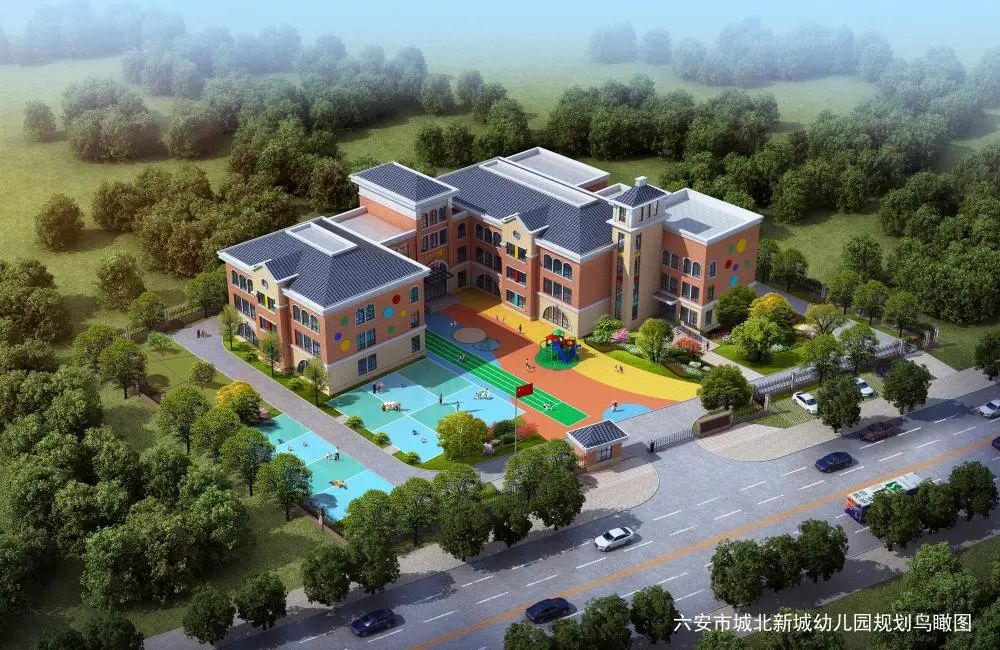六安城区新建6所幼儿园!规划正式批复…