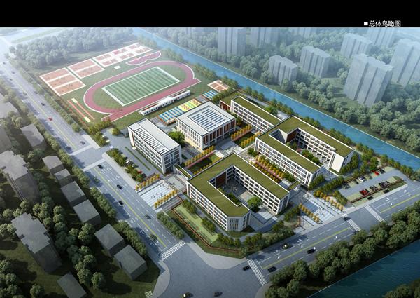 蕪湖市自然資源規劃局發布汀棠ABC地塊配套學校項目規劃及建筑設計方案批前公示