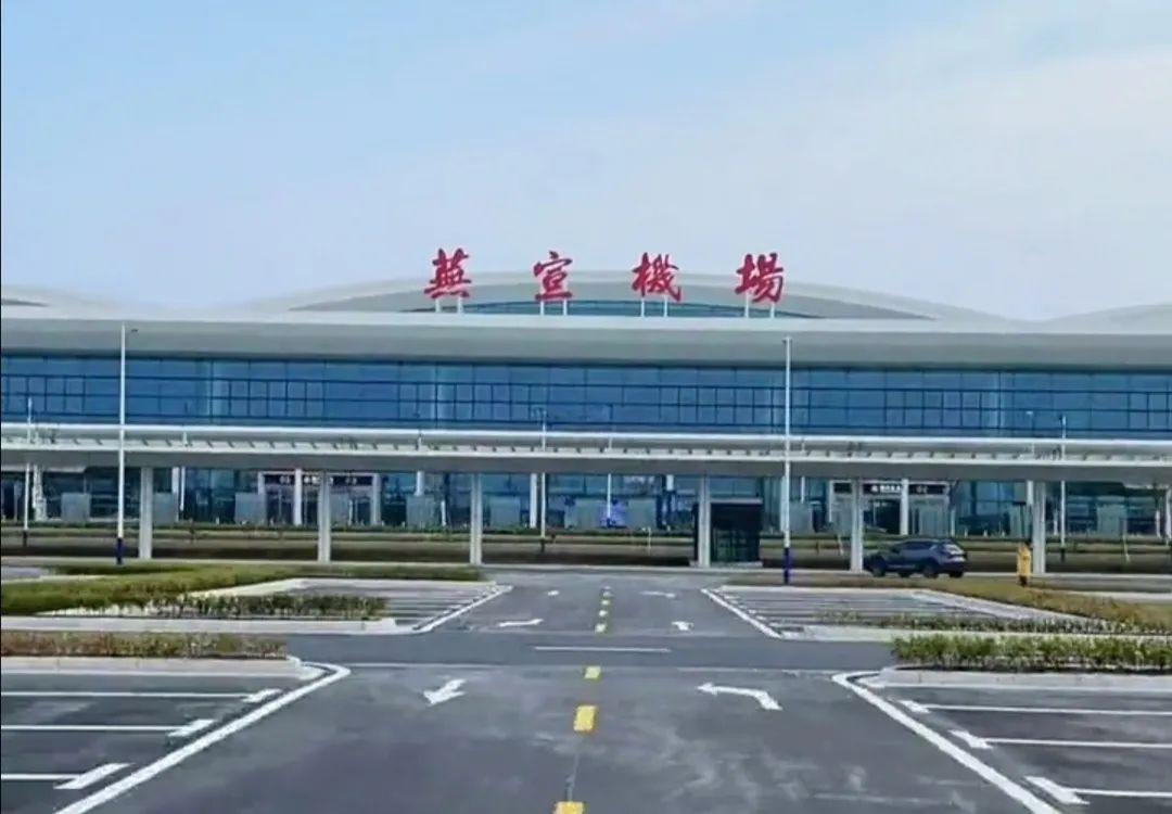芜宣机场航线开通计划公布!今年去这些地方可直飞!